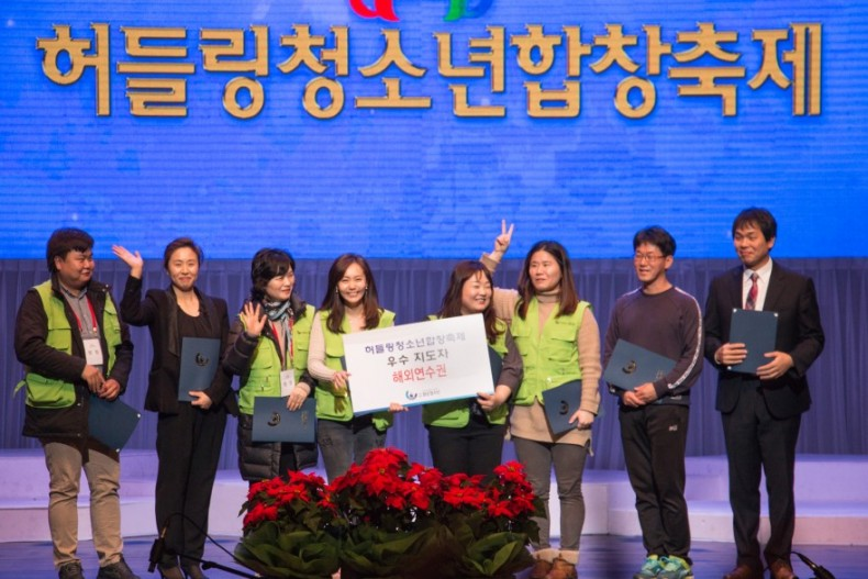 허들링TV / 사진자료실