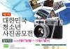 [시민일보] 제11회 대…