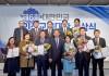 제6회 대한민국 인성교육…