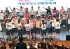 [경기일보] 허들링청소년…