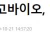 [시민일보] (주)시민일…