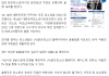 [시민일보] 제14회 대…